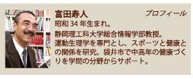 羽立工業6OL_02_06