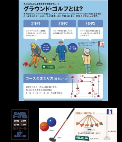 羽立工業6OL_03