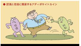高須様記事no20_06