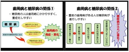 高須様記事no24_2