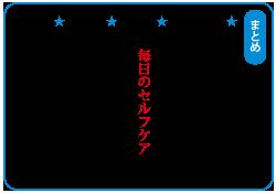 高須様記事no24_6