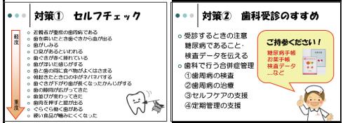 高須様記事no24_5