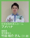 介護インタビュー7_07