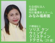 介護インタビュー8_07